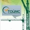 Инвестиционно-строительная группа «ТАЙМС»