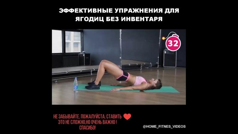 Home_fitnes_videos-20180318-0030.mp4