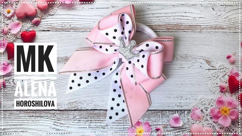 Нежные бантики для принцессы МК Канзаши Алена Хорошилова tutorial ribbon