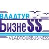 Туристическая компания Владтурбизнес