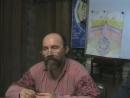 VTS_03_1 2008 год (- 3-й день Русской Школы Теософии по изучению трудов Е.П.Блаватской.