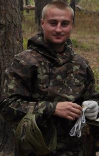 Денис Недашковский