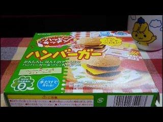 Sachi_asmr - -ASMR-ハッピーキッチンハンバーガー