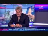 Сергей Лесков: Если бы не революция, мы бы не создали атомную бомбу и не вышли первыми в космос