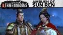 Total War Three Kingdoms — Засада Сан Рена
