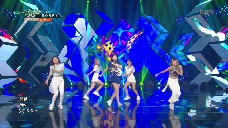 뮤직뱅크 Music Bank - S.O.R.R.Y - 걸카인드(GIRLKIND) .20180615