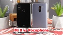 Xiaomi Mi 8 против Pocophone F1 — какой смартфон купить?