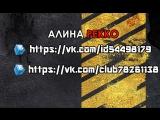G-Eazy feat. Cardi B &amp ASAP Rocky-No Limit Choreo by Alina Rekko Dance Intensive VOL.5