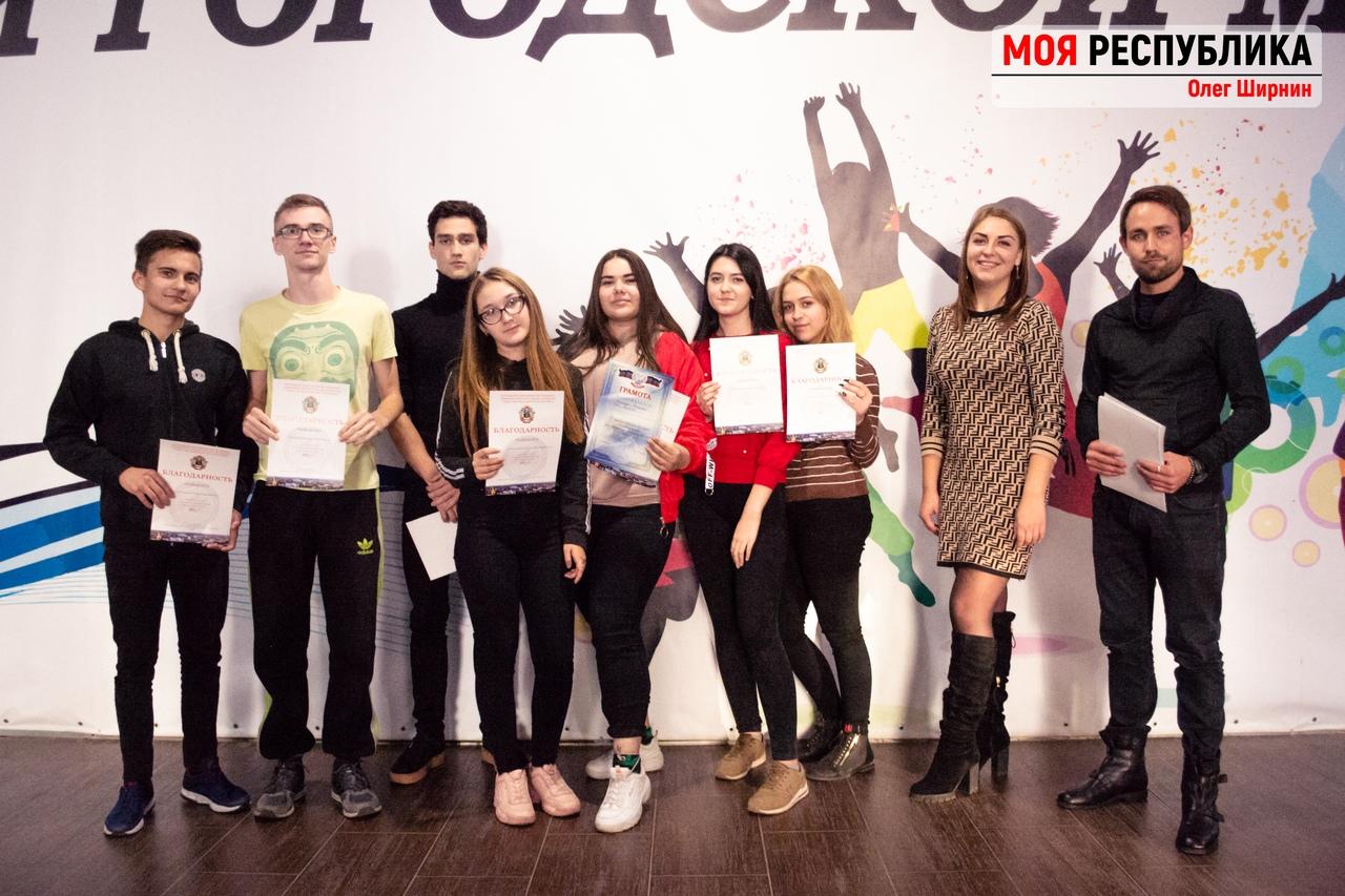 В Донецке состоялся городской этап Республиканской интеллектуально-развивающей игры «ИКС»