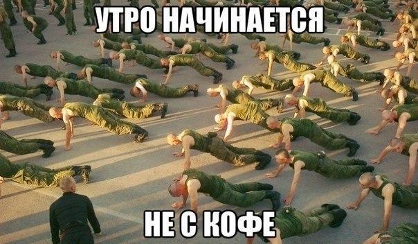 Жизнь армия спецназ вдв мвд оружие