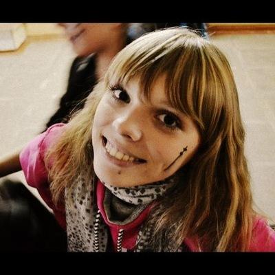 Ирина Ифримова, 3 февраля 1997, Екатеринбург, id194392214