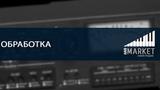 Behringer MULTICOM PRO-XL MDX4600, Klark Teknik Square ONE Graphic, Alesis Quadraverb