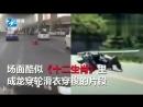 Молодой человек в костюме на роликах был задержан полицией