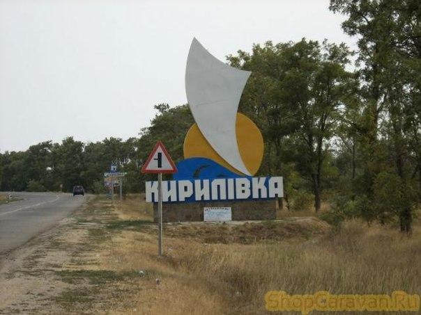 Памятник молодому Ленину в