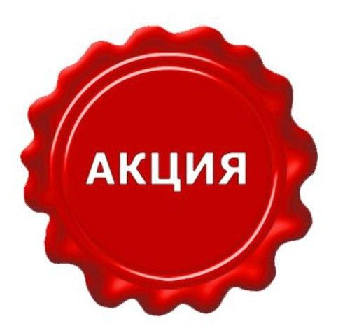 fishhungry купить в украине отзывы