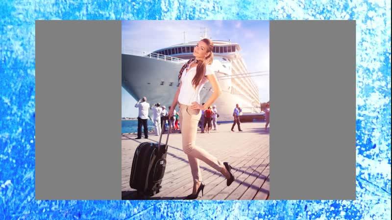 Круиз - это классно! Посмотри мнения любителей путешественников!