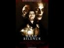 Мертвая тишина ВНЕЗАПНЫЙ СТРИМ :)