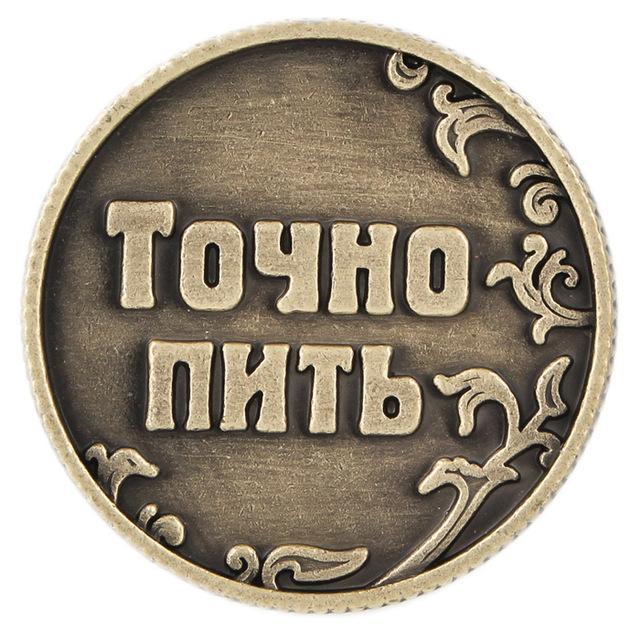 Сувенирная монетка 197