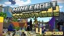 Прохождение 4 эпизода Minecraft story mode Season 2 - a telltale games series