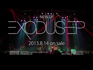 EXODUS-EP Trailer