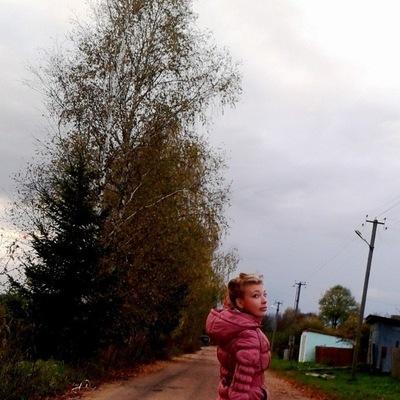 Елизавета Васильева, 27 августа , Смоленск, id138272373
