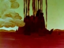 Пригоди козака Енея 1969 год