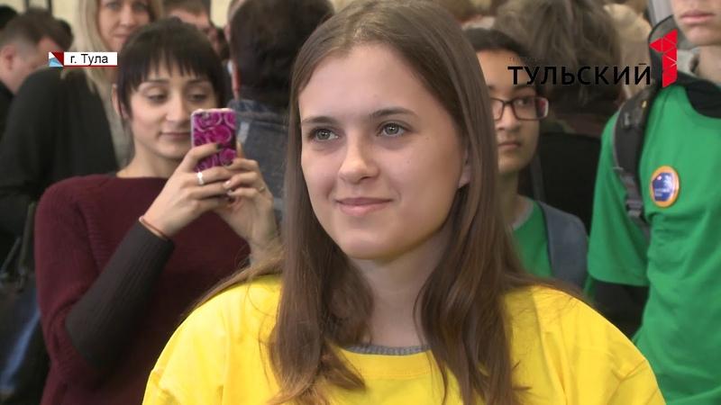 Технологии и мастерство в Тульской области стартовал чемпионат Молодые профессионалы Ворлдскиллс