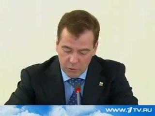 Медведев утвердил чипизацию россиян