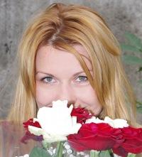 Алена Кириченко, 14 сентября , Киев, id138714157