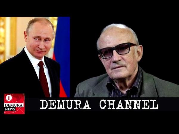 У Путина появилась возможность захватить всю Украину Пионтковский