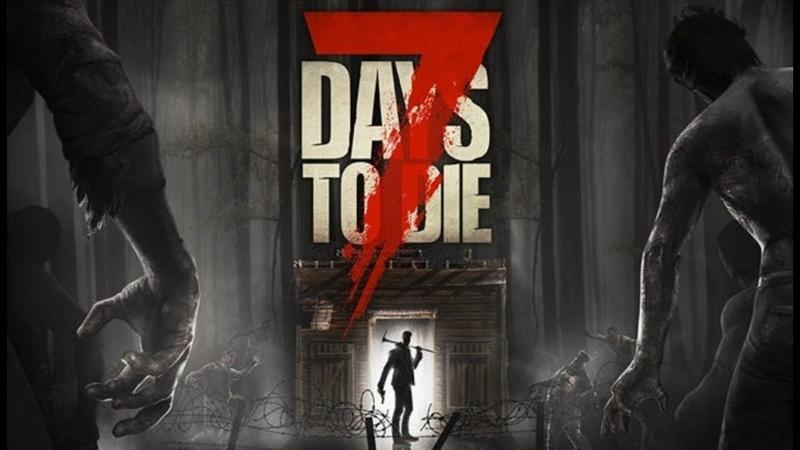 7 Days to Die 5