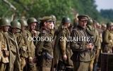 Новые военные фильмы 2016 Апостолы Русские фильмы новинки про войну, сериалы 2016 Мир кино