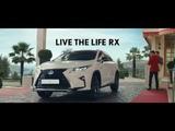 Lexus RX luxury Life ad (jude law)