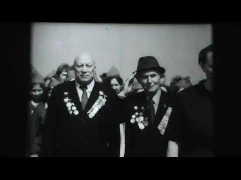 9 мая 1974 г. с. Стрелец Липецкой области