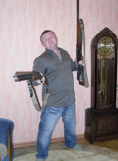 Александр Ермоленко, 14 июня 1997, Кемерово, id214392107