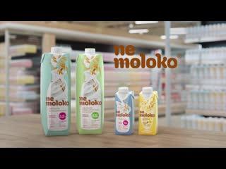 Nemoloko_supermarket