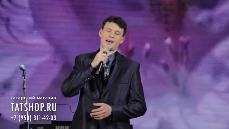 Ярамир Низамутдинов «Рәйхан»