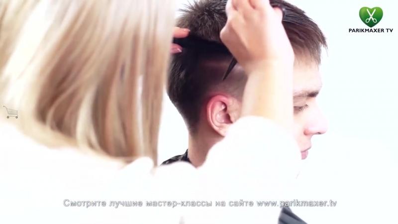 Как сделать мужскую стрижку How to style mens hair парикмахер тв parikmaxer.tv