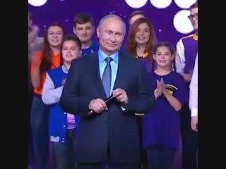 Президент поздравил волонтеров