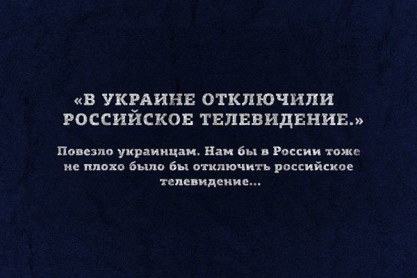 """""""Сестри Перемоги"""" хотят обеспечить 55-ую бригаду обновленными программами от """"Армии SOS"""" - Цензор.НЕТ 4541"""