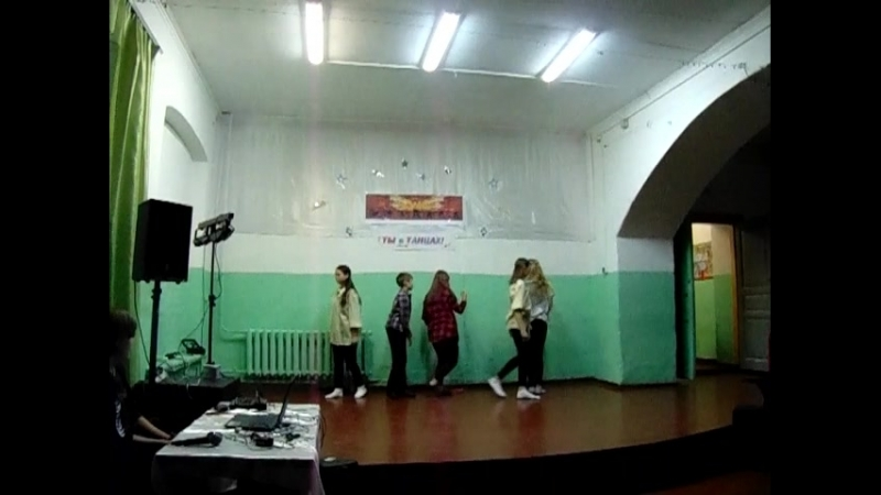 7 клаас танец