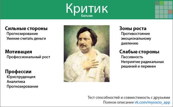 фото из альбома Александра Кириллова №2
