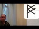 2014-04-11_Runes_27_demo