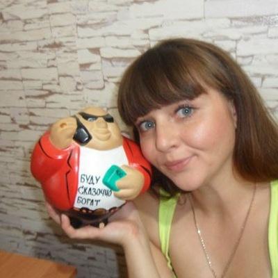 Ирина Щаникова, Иркутск, id74776584