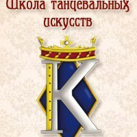 КоролевскаяЭпоха