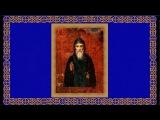 Православный календарь. Среда, 5 октября, 2016 / 22 сентября, 2016 (по ст.ст.)