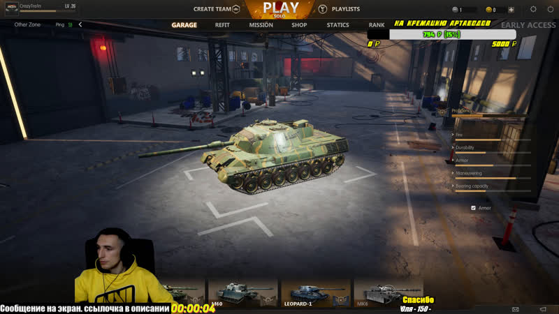 Refight:Burning Engine - Лучший танк игры! Leopard 1. Путь к 30 лвл и MK6