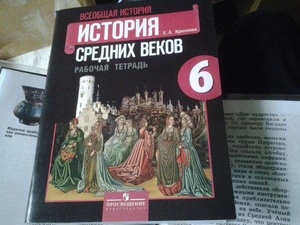 ответы на тетрадь по литературному чтению 2 класс бунеев стр15