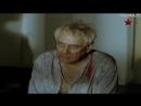 Война на западном направлении 6 серия: «Рождение гвардии» (1990)