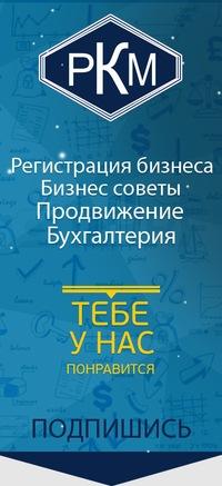 регистрация ип для москвы и мо